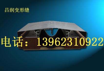 金属盖板型屋面变形缝/伸缩缝