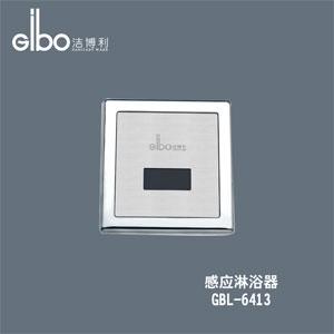 供应成都洁博利gibo-6413感应淋浴器