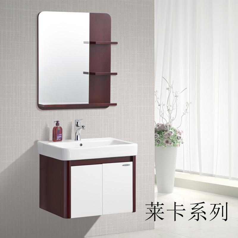 九牧浴室柜A240