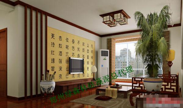 硅藻泥中式客厅顶的效果图