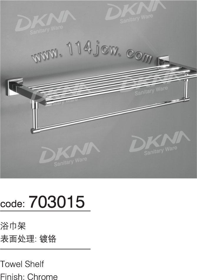 丹拿卫浴i河南总经销Code:703015