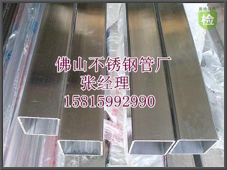 供应304不锈钢椭圆管 不锈钢大矩形管