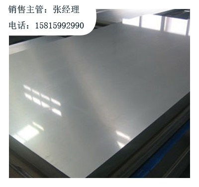 供应316 304不锈钢矩形管/不锈钢方管/外径3*3-200*200