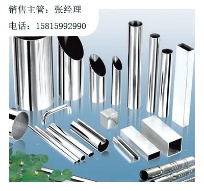 建筑用304不锈钢管材-机械设备用管304焊管
