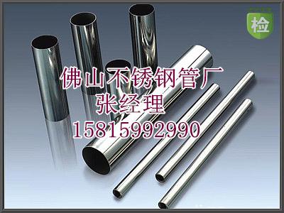 机械设备用304不锈钢管-厨卫专用304不锈钢管