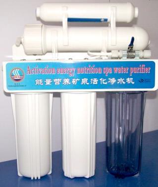 康寿能量矿泉活化净水机营养型