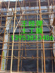 集约化生产养殖业养殖专用防水防渗HDPE防水膜