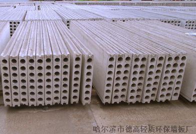 最新推出哈尔滨高性能隔墙板120mm