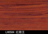 LH0584 红腊王