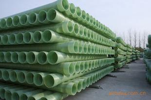 供应玻璃钢维纶管(玻璃钢加砂管)
