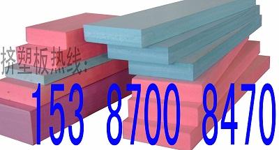 武汉市挤塑板生产厂家 热线15387008470