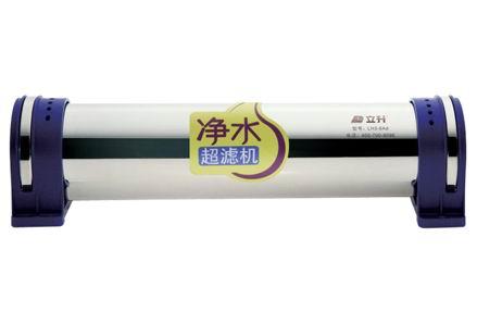 立升LH3-8Ad 型净水器