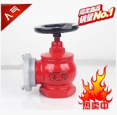 室内消火栓 消防栓