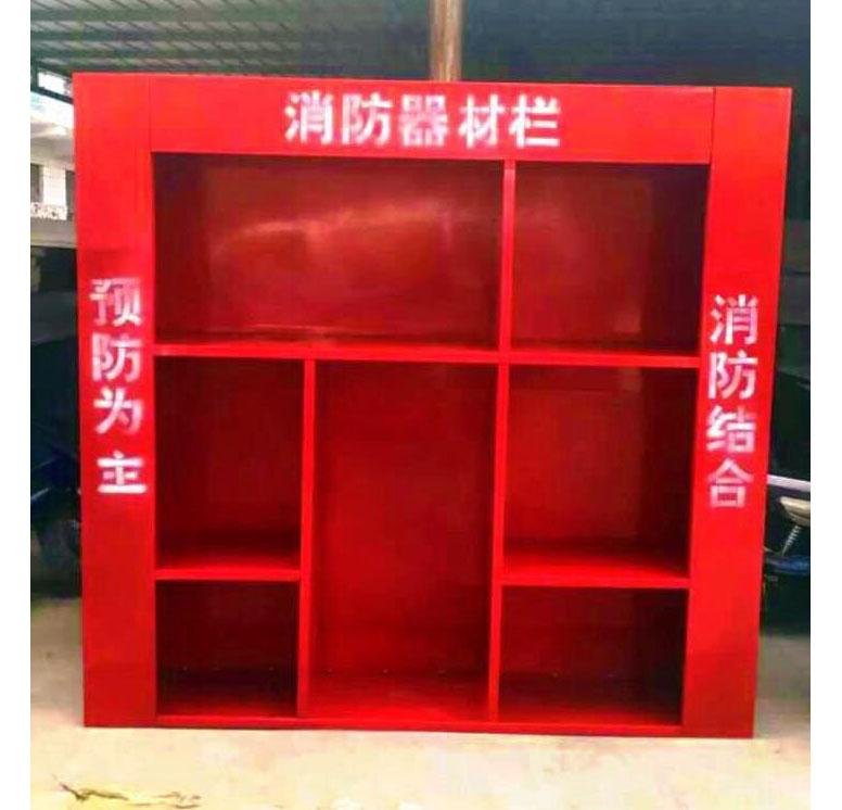 敞开式消防站