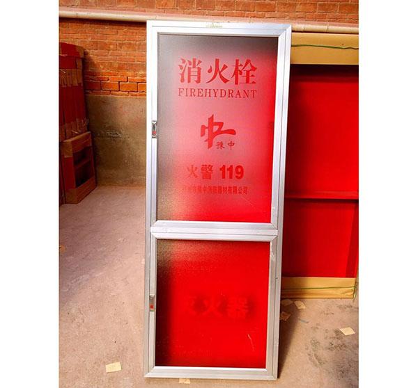 组合式消防柜