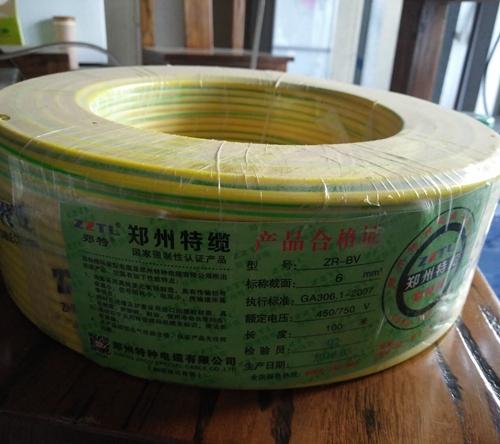郑州特缆-ZR-BV-截面6mm