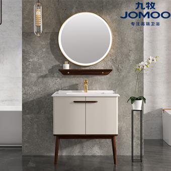 九牧智能镜浴室柜A1256