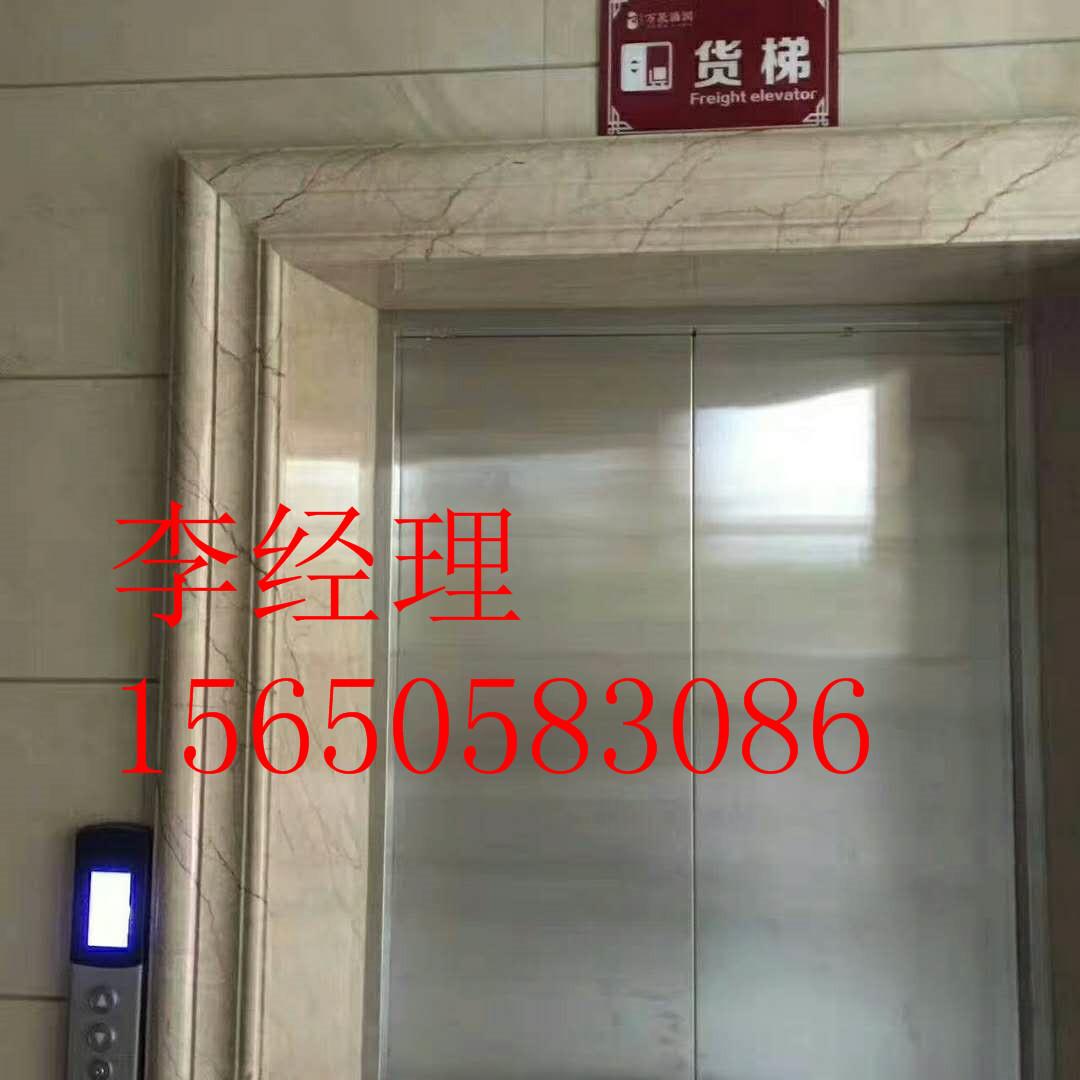 黑龙江内蒙电梯套厂家