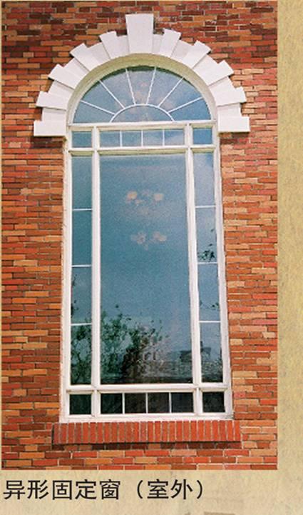 MC06固定窗