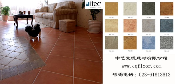 重庆PVC复合地板 重庆木纹PVC地板