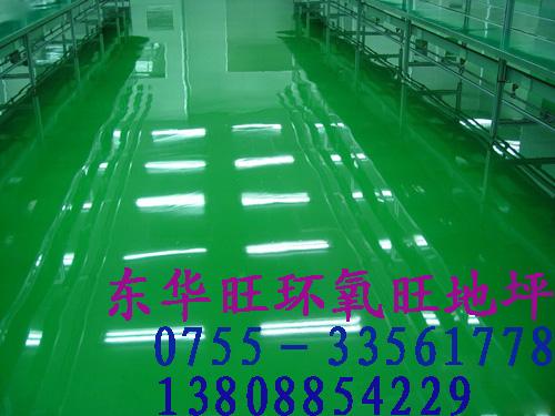 工业地坪漆,工业地板漆,工业厂房地板漆,车间地板漆,绿色地坪漆,水泥地板漆