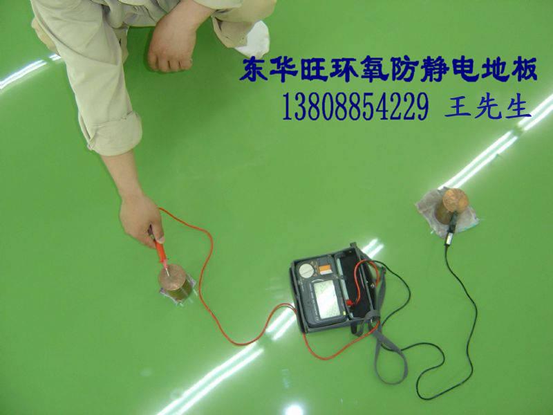 自流平防静电地板,薄涂型防静电地板,环氧树脂防静电地板,高架机房防静电地板,抗静电地板