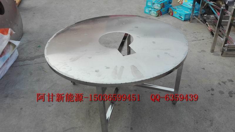 全不锈钢烧烤涮锅火锅桌子烧液化气可折叠