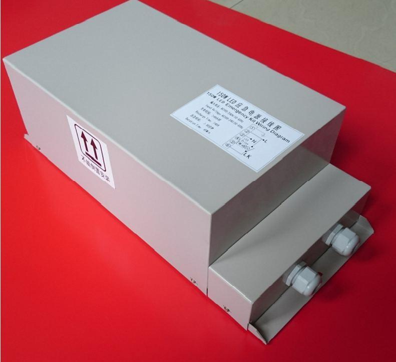150WLED灯应急电源(60分钟)