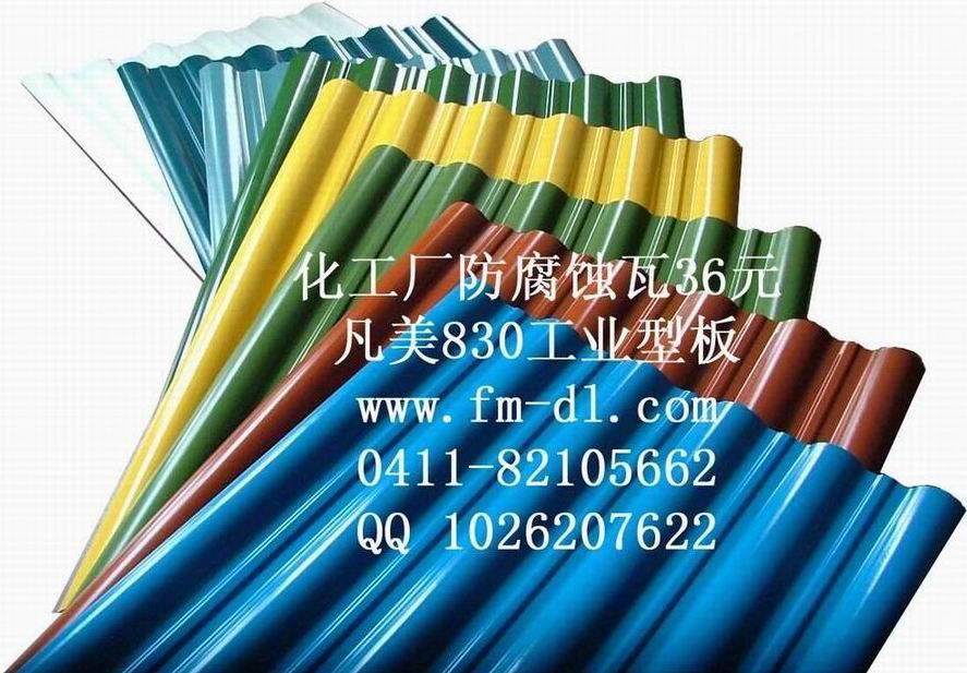 耐腐蚀 抗风抗震 耐候 化工厂专用PVC波浪板